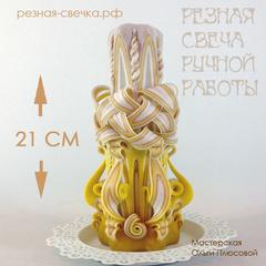 Резная свеча Желтая Корзинка большая