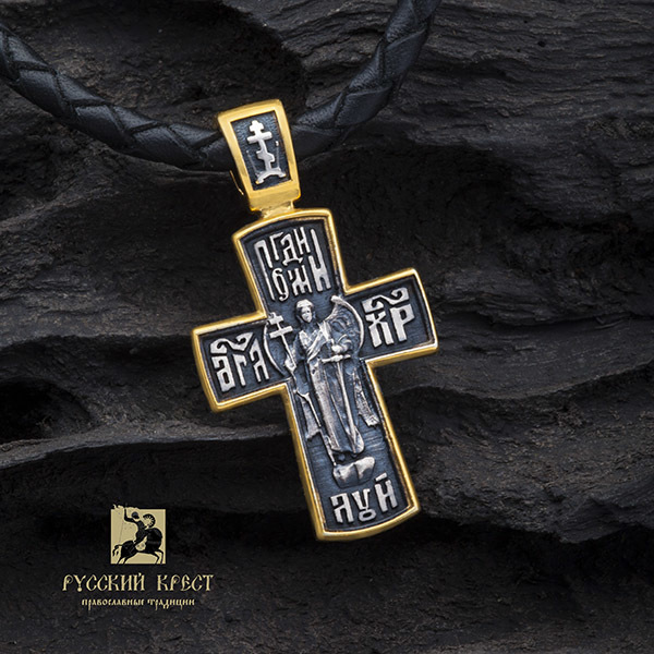 Крестик из серебра позолоченный. Распятие. Ангел хранитель. Северный.