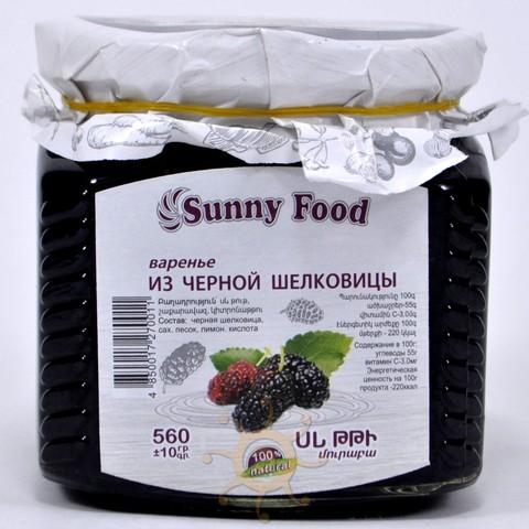 Варенье из шелковицы черной Санни Фуд, 560г
