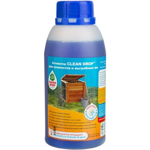 Активатор Clean Drop для компостов и выгребных ям 0,5л