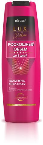 Витекс LUX VOLUME Шампунь Мега-Объем для сухих, тонких и истонченных волос 400мл