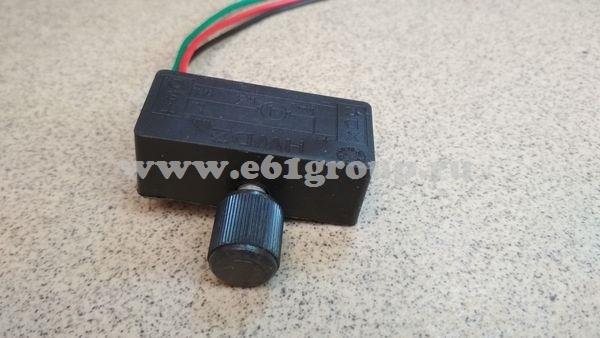 1 Регулятор мощности для электрических опрыскивателей Умница