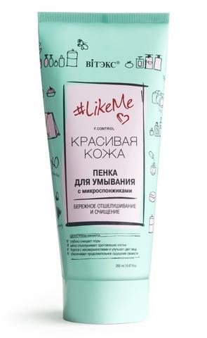 Витэкс #LikeMe Красивая кожа Пенка для умывания с микроспонжиками 200мл