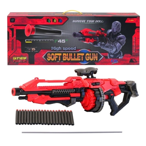 Автомат JUMBO 201025 Soft Bullet Gun