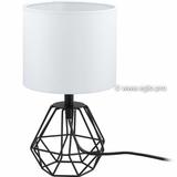 Настольная лампа Eglo CARLTON 2 95789 1