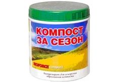 Биопрепарат для ускорения образования компоста BIOFORCE Compost 250 гр.