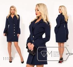 Платье офисное Фабрика Моды 11173