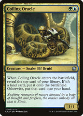 Coiling Oracle (Фойл, Английский)