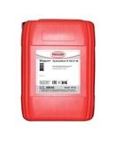 Meguin Hydraulikoil R HVLP 46 - Гидравлическое масло