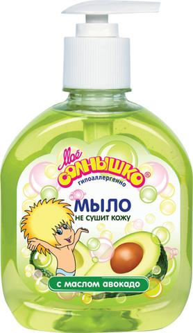 Мое солнышко. Мыло жидкое с маслом авокадо 300 мл