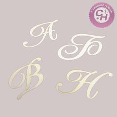 Буквы заглавные русские, 5 см, 1 шт