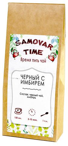 """Чай чёрный с имбирем"""", 50 г"""