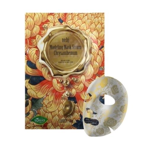 Фольгированная тканевая маска с экстрактом хризантемы, 28 г / NO:HJ Modeling Mask Serum Chrysanthemum