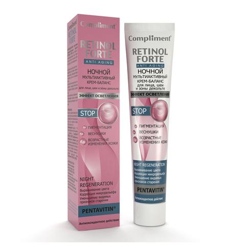 Compliment®  RETINOL FORTE Ночной мультиактивный крем-баланс для лица, шеи и зоны декольте