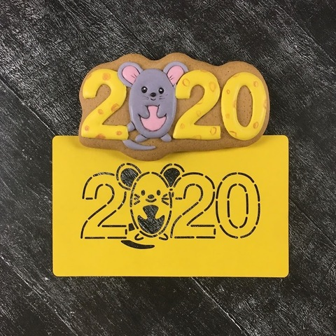 Мышка2020 №1