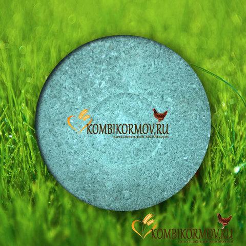 Лизунец минеральный-солевой для ускорения вывода гельминтиков для КРС и МРС