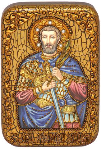 Инкрустированная Икона Святой мученик Анатолий Никомидийский 15х10см на натуральном дереве, в подарочной коробке