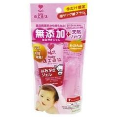 Зубная паста-гель, ARAU, для детей, 35 г.