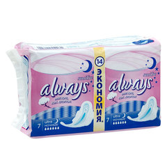 "Прокладки ""Always"" Ultra Sensitive Night Duo 14шт"