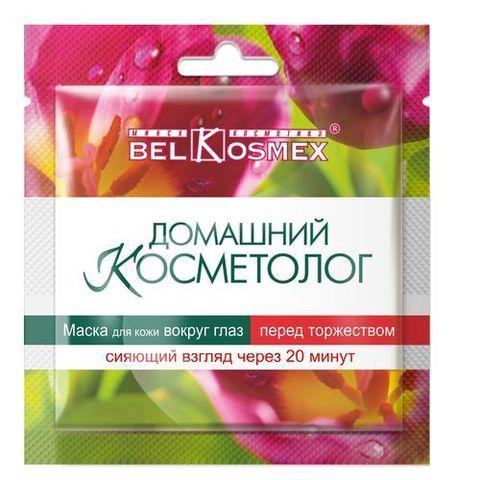 BelKosmex  ДОМАШНИЙ КОСМЕТОЛОГ Маска для кожи вокруг глаз п/торжеством 3г