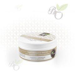Гидрофильное масло «Очищение и увлажнение» для всех типов кожи