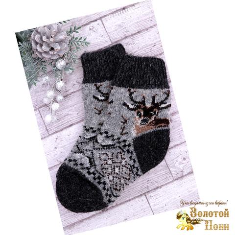 Носочки детские шерсть (3-4) 191015-Н-012