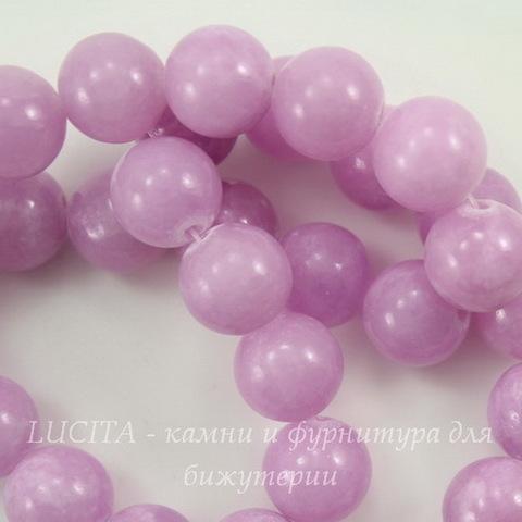 Бусина Жадеит (тониров), шарик, цвет - лавандовый, 10 мм, нить