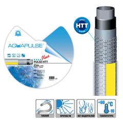 Профессиональный шланг Aquapulse Pulse HTT (FITT) - 1/2