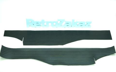 Элементы резинового покрытия пола салона ГАЗ 21 3 серии