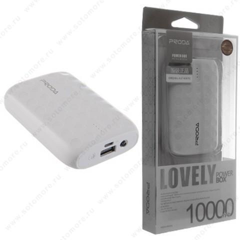 Аккумулятор внешний универсальный Proda MD03 Lovely 10000 мАч 1*USB 2.0A белый