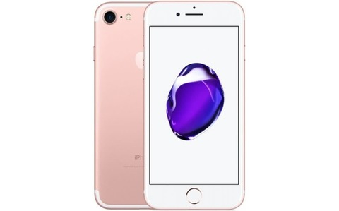 iPhone 7 256GB Rose RHQ