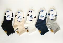 Носки для мальчиков  ( 10  пар) арт.008-4 (р. 15-20 )