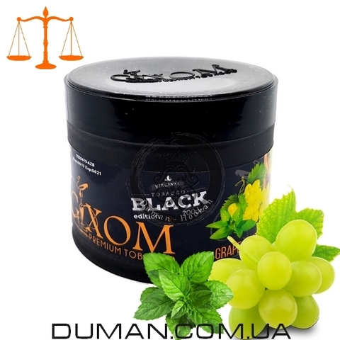 Табак Gixom Black Grape Mint (Гиксом Виноград с Мятой) |20г