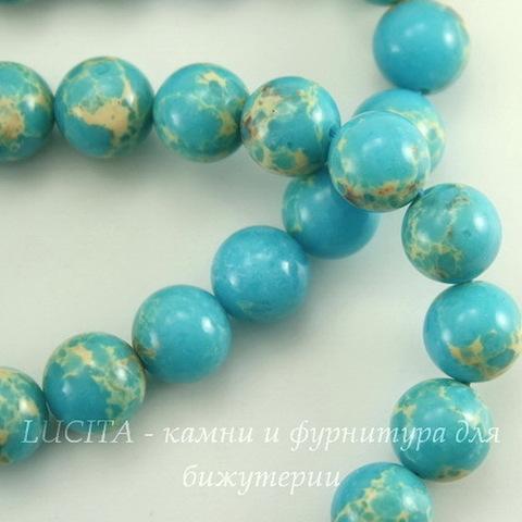 Бусина Яшма Императорская (прессов.,тониров), шарик, цвет - голубой, 8 мм, нить
