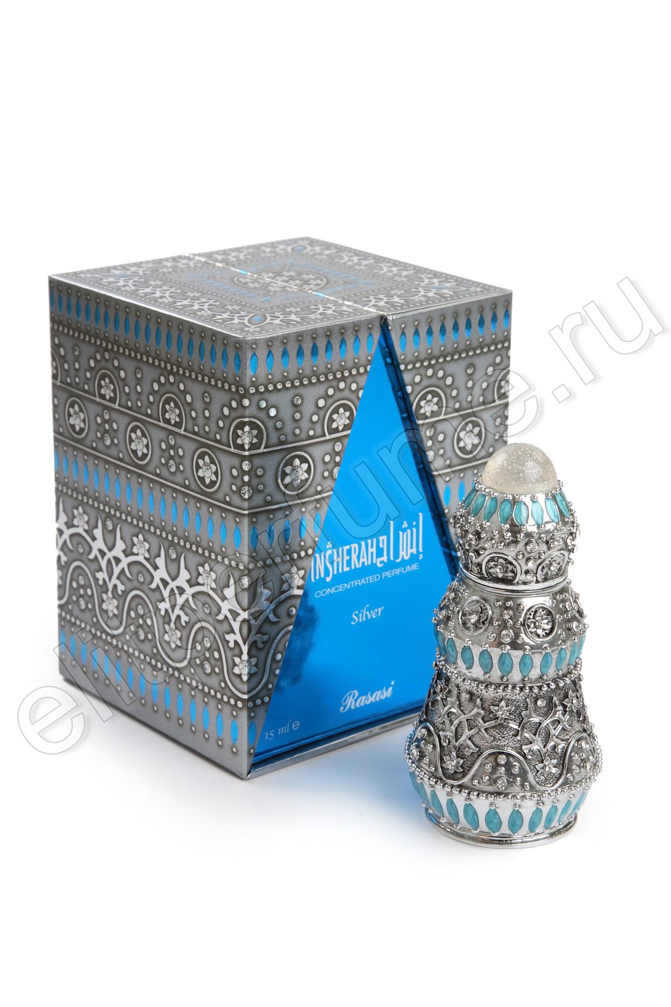 Пробники для духов Иншера Серебро Insherah Silver 1 мл арабские масляные духи от Расаси Rasasi Perfumes