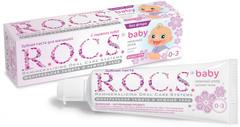 Детская зубная паста Rocs для малышей 45г