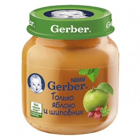 Gerber® Фруктовое пюре яблоко и шиповник 130 гр