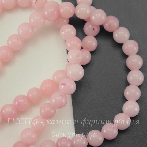 Бусина Жадеит (тониров), шарик, цвет - перламутровый розовый, 4 мм, нить