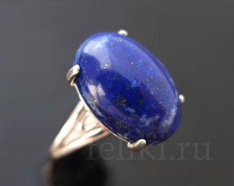 кольцо с лазуритом кс-7128