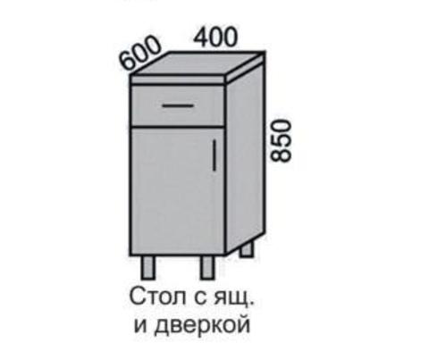 Стол МАРТА с 1 ящ и дв НШ 40-1