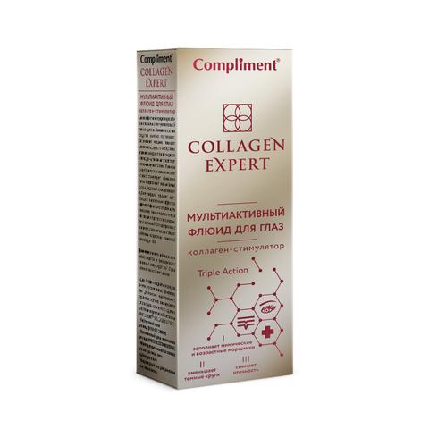Compliment® COLLAGEN EXPERT Мультиактивный флюид для глаз  КОЛЛАГЕН-СТИМУЛЯТОР