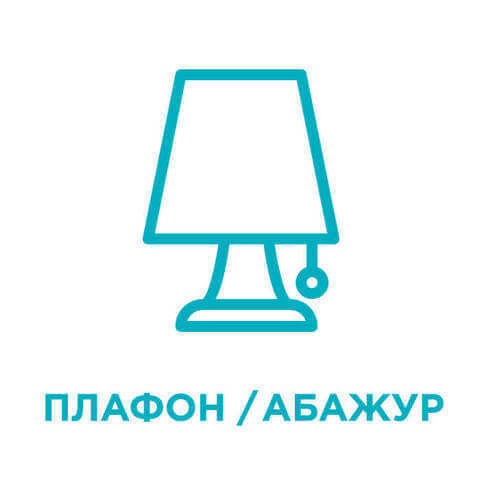 GL49221 Плафон к артикулу 49221, VINTAGE