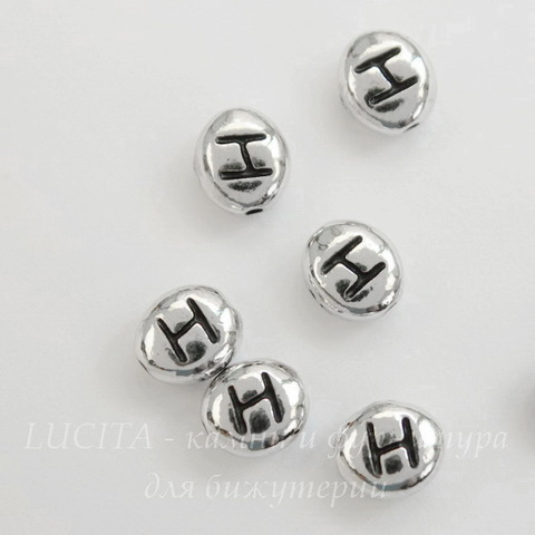 "Бусина овальная TierraCast ""Буква H"" 7х6х3 мм (цвет-античное серебро)"
