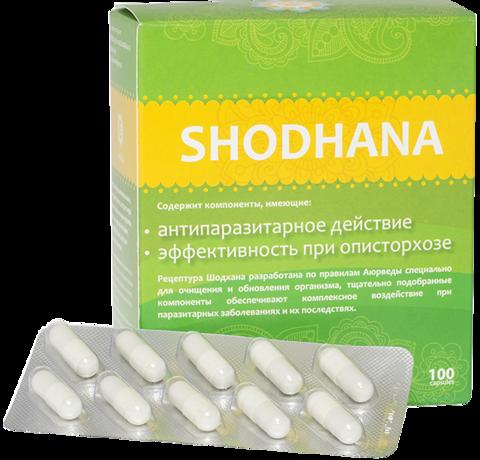 Шодхана