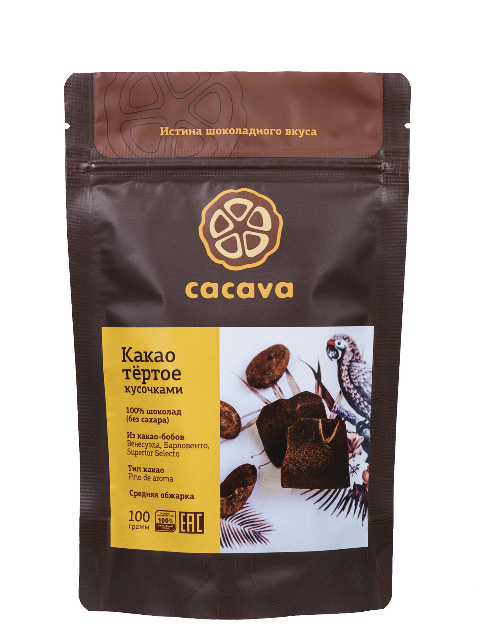 Какао тёртое кусочками (Венесуэла), упаковка 100 грамм