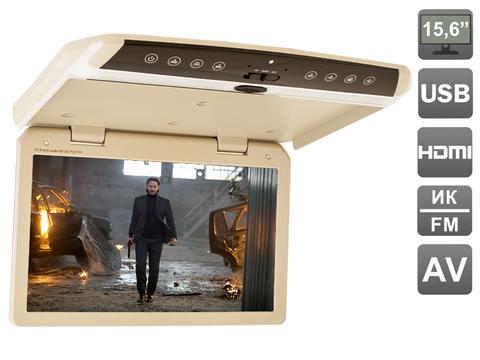 Автомобильный потолочный монитор AVIS Electronics AVS1550MPP (бежевый)