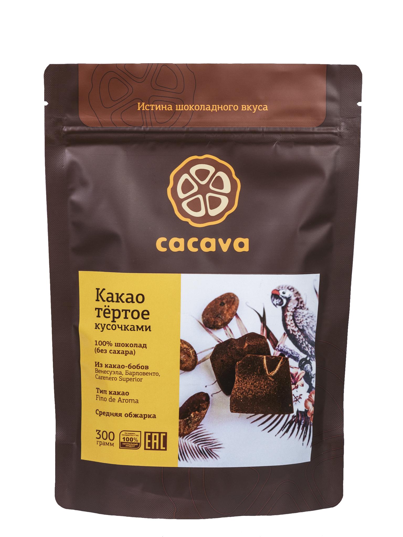Какао тёртое кусочками (Венесуэла), упаковка 300 грамм