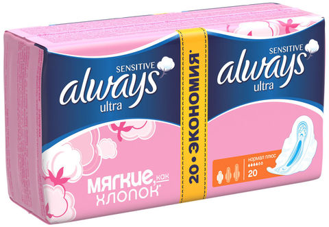 "Прокладки ""Always"" Ultra Sensitive Normal Plus  20шт"