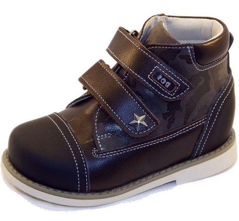 Ботинки на флисе арт. 133-52