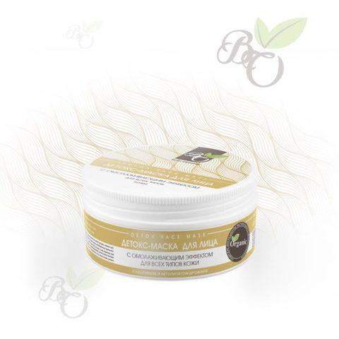 Органическая детокс-маска для лица «С омолаживающим эффектом» для всех типов кожи, Bliss organic 100 мл
